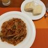 イタリア料理 カーサパスト② 豚肉・ナス・玉ねぎのトマトパスタ