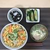 超山盛りチャーシュー丼&卵とじスープ
