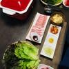 我が家の食卓 サムギョプサルパーティ