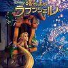#593 ディズニー『塔の上のラプンツェル』と動きが面白かった【映画】