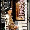 高倉健さんは最後の映画『あなたへ』で何を伝えたかったのか