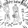 平成の終わりとともに年賀状をやめる事にしました!