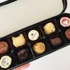 甘党じゃないのにチョコレート購入記にインフルエンスされた