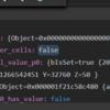 続・ VSCode で UE4 デバッグの launch.json: DebugGame と Development の切り替え追加と違いについて