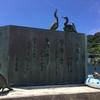 名歌、古軒に高らかに(『波浮の港』歌碑と昔の町並みー波浮港探訪④ー)
