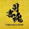 ロゴ?「司書魂 Librarianship」