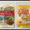 ひかり味噌の即席みそ汁とスープはるさめを食べてみました。