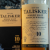 【タリスカー10年】スカイ島で作られる海の香り漂うシングルモルトウイスキー