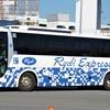 両備バス 0819
