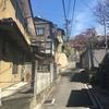 泉涌寺の住宅地