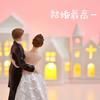 結婚が恋愛よりも素晴らしいと思える3つの理由