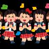 ミラクルちゅーんずの後番組はマジマジョピュアーズ!テレビ東京のアイドル番組が人気あり過ぎ!?