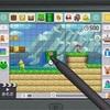3DS版 スーパーマリオメーカー が 12月1日に発売‼︎