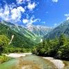 """上高地は神降地?日本屈指の山岳リゾートは予想以上に素敵なところだったよ。 """"What a wonderful mountain scenery of Kamikochi in the Northern Japan Alps we have!"""""""