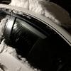 中国山地大雪です。恐怖の大雪です。
