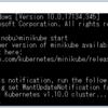 Docker imageファイルを移動したい、あと、Kubernetes環境をスクラッチで構築...の前に、仮想マシンのrootパーティションの拡張で躓く