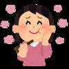 増井典夫(2015.2)形容詞終止連体形の副詞的用法