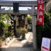 春季京都非公開文化財特別公開にて拝観 西念寺
