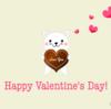 【バレンタイン】どうしてチョコをあげるの?
