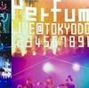 「結成10周年、メジャーデビュー5周年記念! Perfume LIVE @東京ドーム 『1 2 3 4 5 6 7 8 9 10 11』」を観る