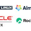 21年12月末CentOS8サポート終了まで、あと約3ヶ月! 有望なRHEL8クローンの選択肢を探る