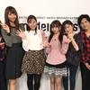 【11月4日】『ナナイロ~FRIDAY~』プレイバック!181
