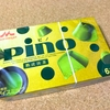 新発売の「ピノ 熟成抹茶」がめちゃくちゃうまい!色も綺麗だし文句なし!