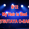 9/12 My Hair is Bad@TSUTAYA O-EAST セットリスト