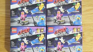 【LEGO】レゴ・ムービー2の新製品「70841:ベニーの宇宙スクワッド」を購入した!