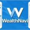 資産運用を考え始めた人にWealthNavi はオススメ