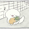 4コマ漫画「パイナップル」