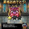 level.1038【雑談】魔瘴杯&ついに金地図出ました!!