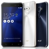 LINEモバイル ASUS製の5.2型Androidスマホ「ZenFone 3」を発表 (格安SIM / MVNO)