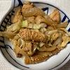 鶏肉と残り野菜でつくる岐阜のソウルフード・鶏ちゃん