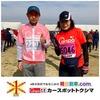 カースポランクラブ♪ 吉野川市リバーサイドハーフマラソン