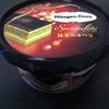 ハーゲンダッツ 抹茶のオペラ! ちょっとお値段の高いスペシャリテ