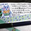 ねこ日記(10/29~10/31) #万年筆 #ねこ #ほぼ日手帳 #日記