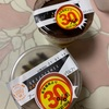 成城石井:種入パッションフルーツティラミス/アーモンドクリームのプリンパルフェ/苺の純生カップケーキ
