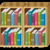 【kindle unlimited】定額サービスでたくさん本を読んだまとめ その1