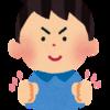 6/9 日曜日のオススメ軸馬【予想】