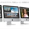 Macの新しいキーボードはcommandキーに「command」と書いてある!