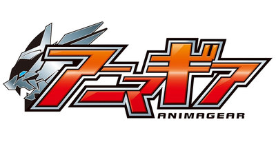 8月26日発売 [アニマギア]製品版最速レビュー!! 後編