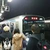 JR新宿駅埼京線ホーム