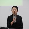 愛知県推進事業「就職活動応援セミナー」に、当院スタッフが演者として招聘されました