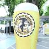 けやきひろば春のビール祭り2019