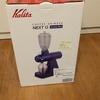KalitaのネクストGを購入しました!