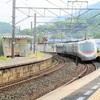 2016年6月8日の予讃線を走るアンパンマン列車は