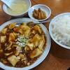 白楽【珍味楼】ランチセット 麻婆豆腐 ¥700
