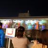 新潟県民会館プロジェクションマッピング×ラ・フォル・ジュルネ(4/27)