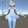 アニメ調3Dモデルキャラクターまとめ!